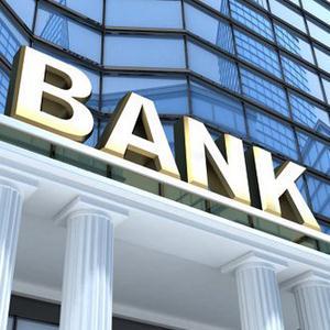 Банки Богучан