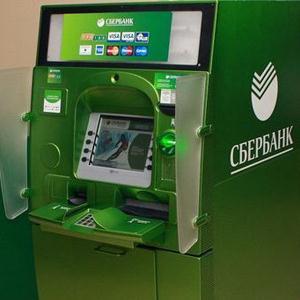 Банкоматы Богучан