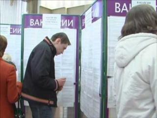 Центры занятости Богучан