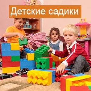 Детские сады Богучан