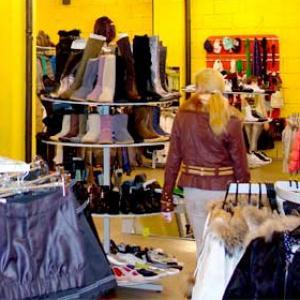 Магазины одежды и обуви Богучан