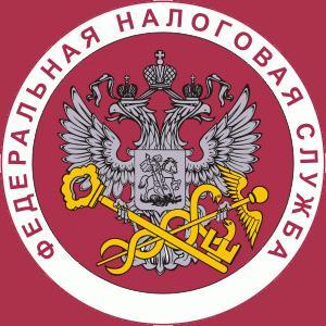 Налоговые инспекции, службы Богучан