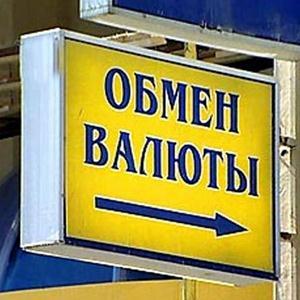 Обмен валют Богучан