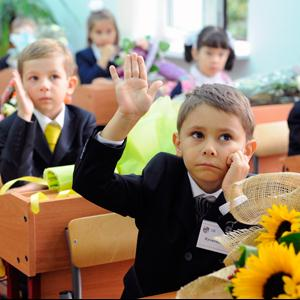 Школы Богучан