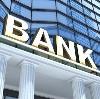 Банки в Богучанах
