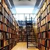 Библиотеки в Богучанах