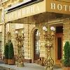 Гостиницы в Богучанах