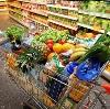 Магазины продуктов в Богучанах