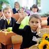 Школы в Богучанах