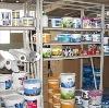 Строительные магазины в Богучанах