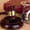 Суды в Богучанах