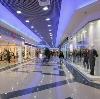 Торговые центры в Богучанах